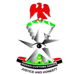 Nigeria Customs Service (NCS) Recruitment