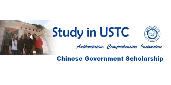 USTC Chinese Government Scholarship – Chinese University Program